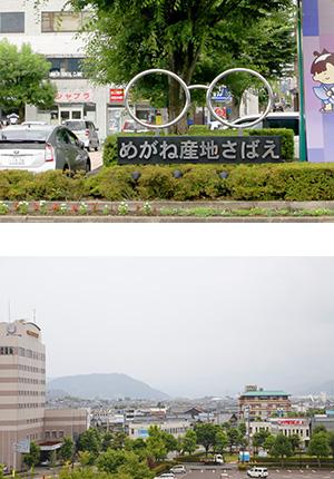 鯖江駅前と鯖江市