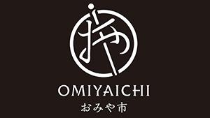 """雑貨オンラインショップ""""おみや市"""""""