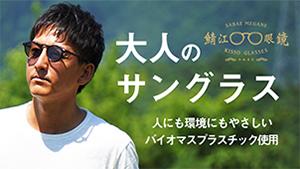 makuake,マクアケ,クラウドファンディング,